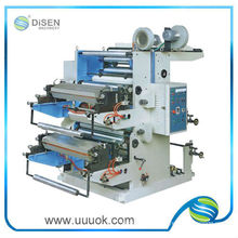 Dos color flex precio impresión de la máquina en la india