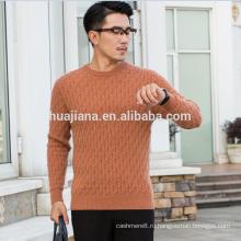 кашемир толстые вязать свитер для мужчин