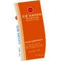 Granular Calcium Sulfate Fertilizer Purity 95% Golf Fairway Fertilizer 1.6-2.8mm