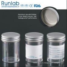 Зарегистрированные FDA и одобренные CE контейнеры для проб объемом 60 мл с металлической крышкой