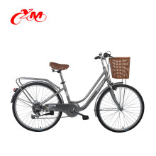China bicycle factory price urban city bike/aluminum street bicycle 7 speed wholesale