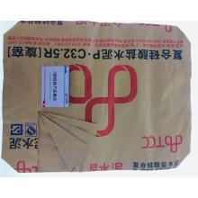 Цементный мешок из крафт-бумаги с лексикографической печатью