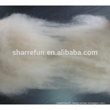 cashmere fibre ivory color