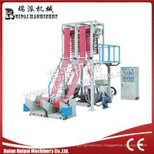 Plastic Bag Film Blown Machine