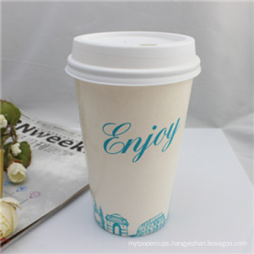 Disposable White Color Simple Coffee Paper Cup with Plastic Lid