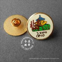Emballage en émail doux en cuivre, badge organisationnel personnalisé (GZHY-FFL-008)