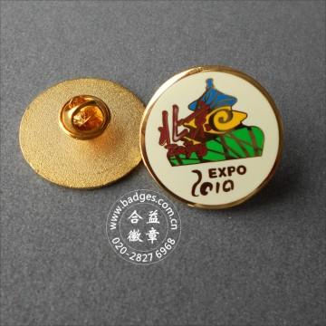 Pin émaillé rond, insigne organique plaqué or (GZHY-LP-046)