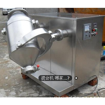 Three Dimensional Rotary Mixer for Mixing Crude Medicine Powder