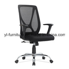 Ergonomic Swivel High Back Mesh Fabric Executive Office Chair