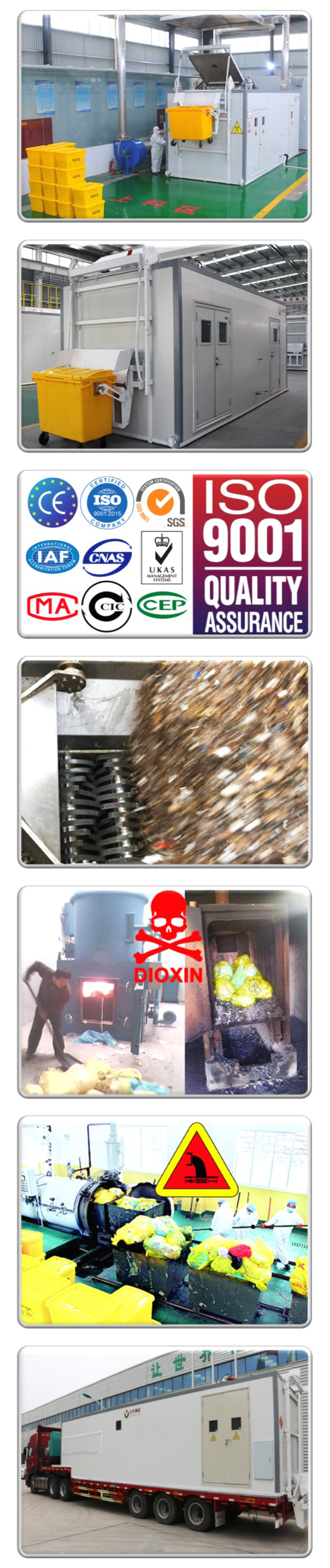 Characteristics of microwave disinfection