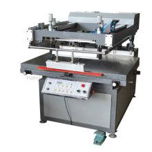 Машина для наложения накладных рукавов (FB-7010XB)