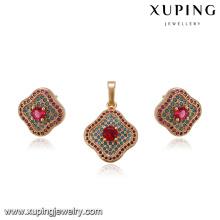 64227 2017 fashion china wholesale delicat multicolor zircon stone gold plated indian jewelry set