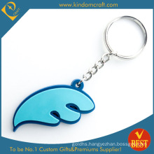 China Cheap 2 D Promotional Rubber Key Chain in Wave Shape with High Quality