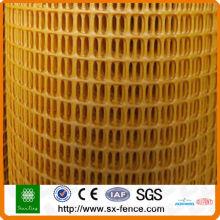 Plastic Square Net
