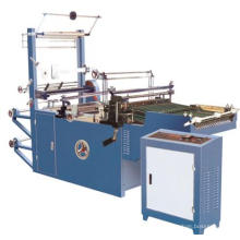 Машина для запечатывания и резки полимерной пленки (RQL-500/600/800)