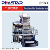 Greenhouses film High and Low density polyethylene plastic film blowing machine