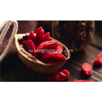 Size 380 conventional dried goji wolfberries