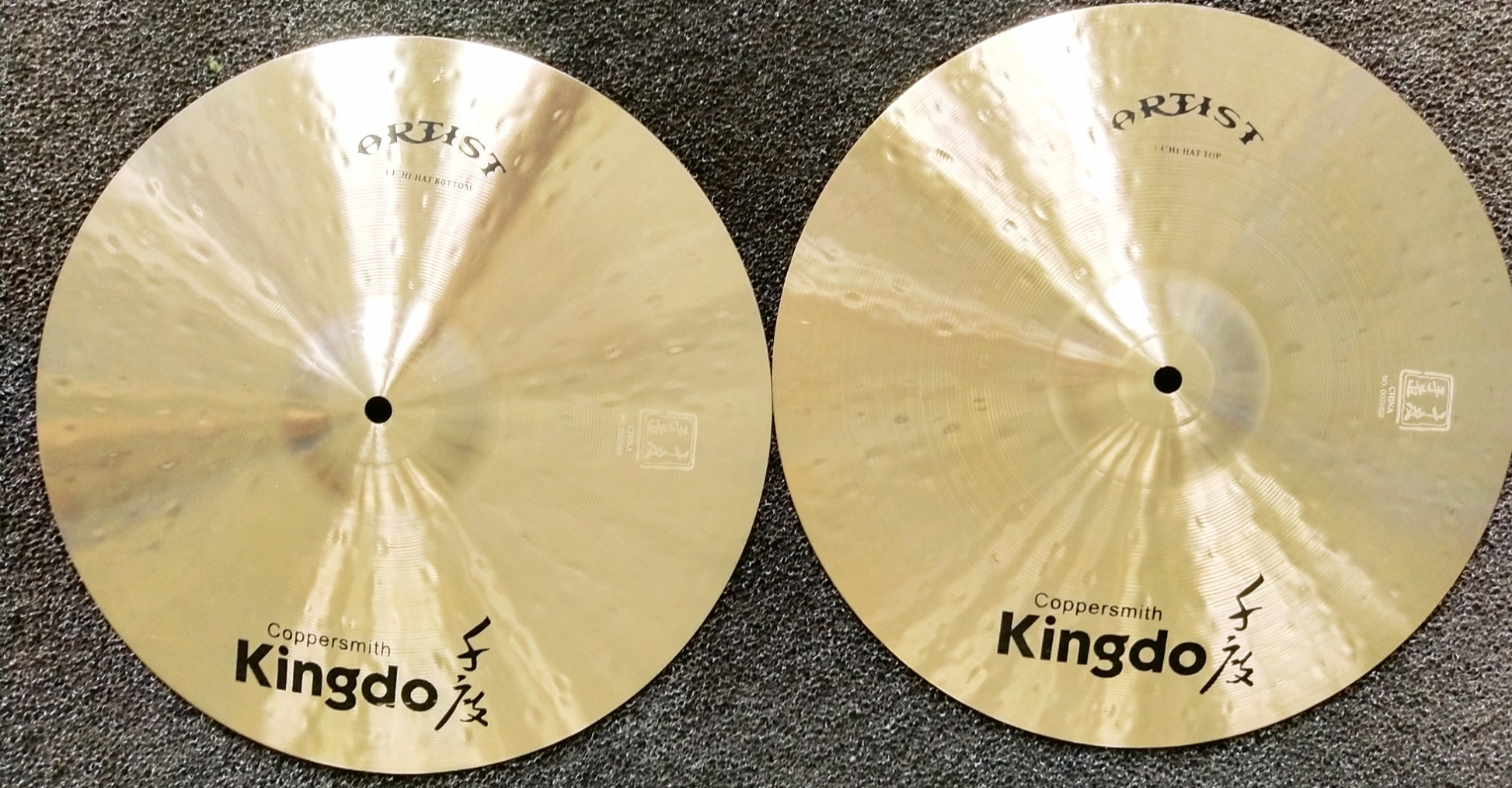 B20 Splash Cymbals