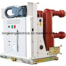 Внутренний вакуумный автоматический выключатель Vib-24 (MKL)