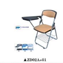 Chaise pliante confortable avec tablette