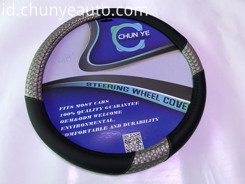 soft pu leather steering wheel cover