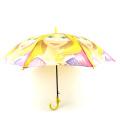 B17 umbrella manufacturer china umbrella for kids