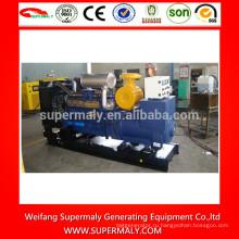 Высокопроизводительный дизельный генератор мощностью 250 кВт с CE, ISO, EPA