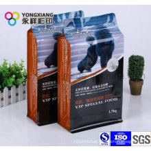 Printed Plastic Packaging Bag for Pet Food with Ziplock