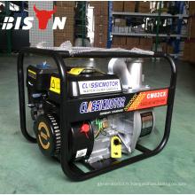 Pompe d'aspiration à essence avec moteur de démarrage facile