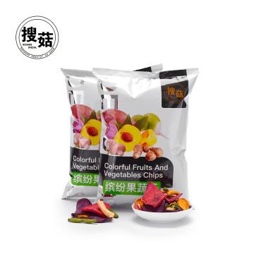 Snack de vegetales saludables VF Chips de pimienta seca