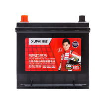 Updated 6-QW-89MIN For Honda car lead-acid battery