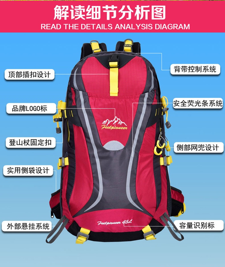 waterproof sports riding folding backpack