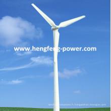 générateur de vent 200kW moteurs à vendre