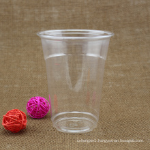 Disposable Pet Plastic Cup for Drinks with Cheaper Price But Good Quanlity