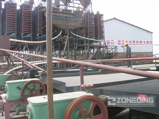 Gold Ore Beneficiation Plant