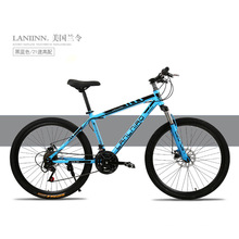 Cheap Good Design High Quality Mountain Bike/OEM