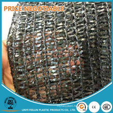 Feilun High Quality Shade Net for Summer