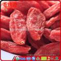Навитас ягоды годжи ягоды годжи в Amazon на Amazon ягоды годжи и раковые клетки Джона Хопкинса