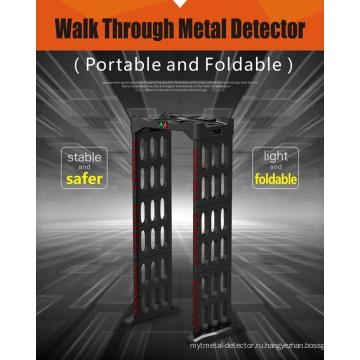 Portablewalk через металлоискатель