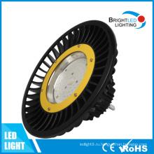 80 Вт НЛО светодиодные низкий свет залива с ценой склада