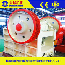 Energy Saving Diesel Engine Jaw Crusher for Sale