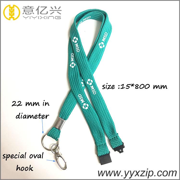 shoelace screen lanyard