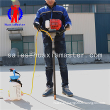 BXZ-1 backpack core drilling rig