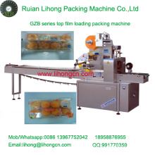 Gzb-250A High Speed Pillow-Type Automatic Tray Cake Wrapping Machine