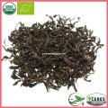 Organic Certified Taiwan Jinxuan Schwarzer Tee