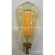 6ВТ Золотое покрытие st64 Лампа E27 220В тусклый свет водить с CE и RoHS