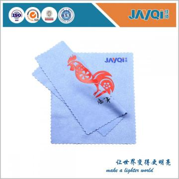Custom Lens Cleaning Cloth for Glasses