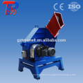 Utiliser la machine à découper en plastique à lame SKD-11 avec CE