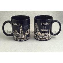 Full Sandblast Mug, Sandblast Ceramic Mug, Engraved Mugs