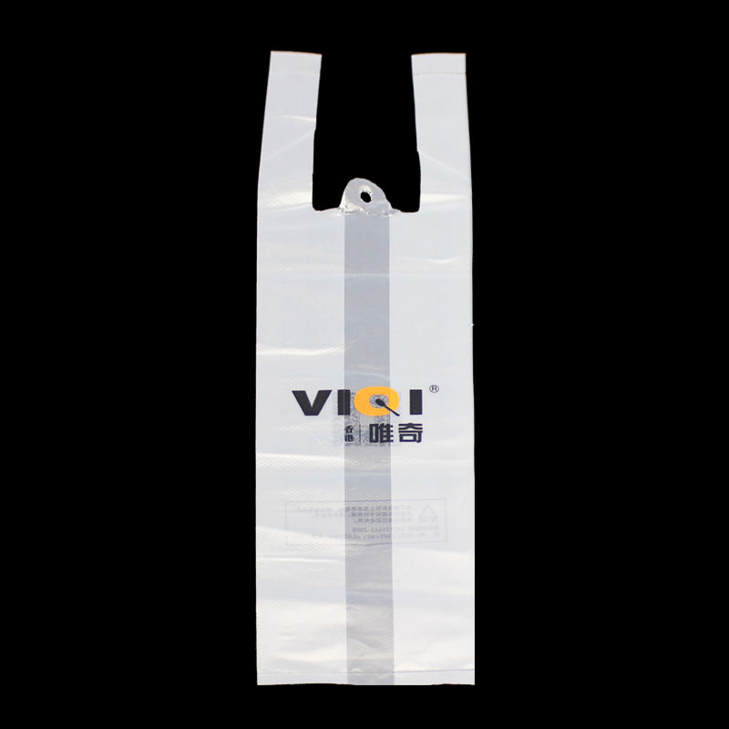 Carrying Vest Bag